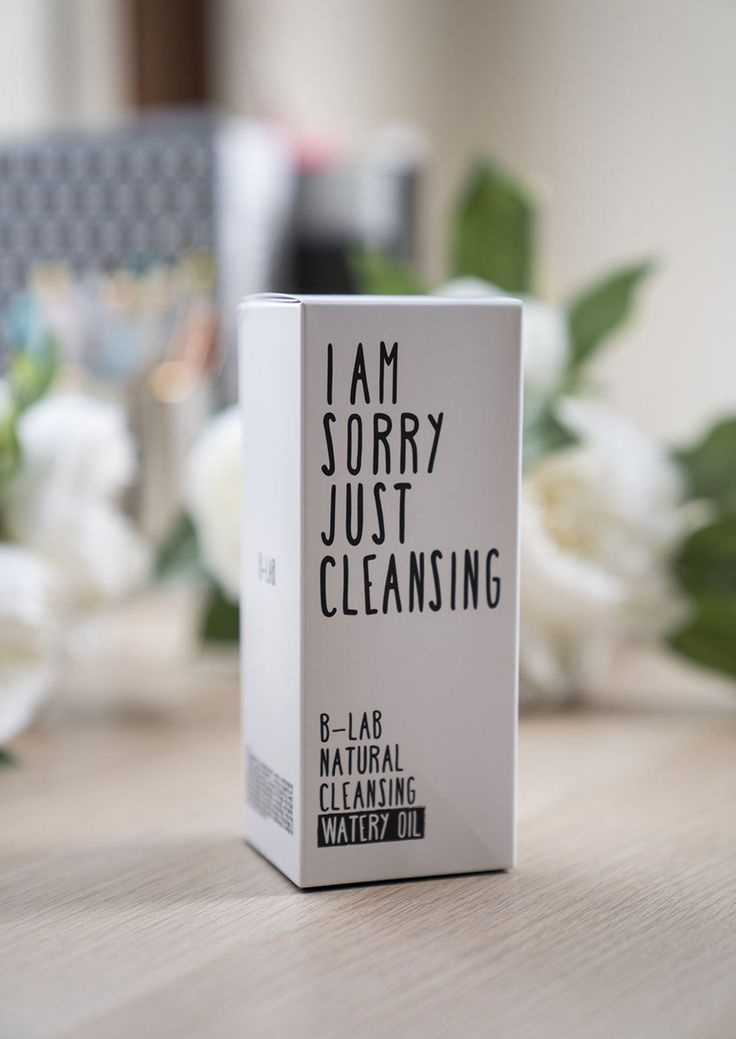 B-LAB I Am Sorry Just Cleansing Natural Cleansing Oil