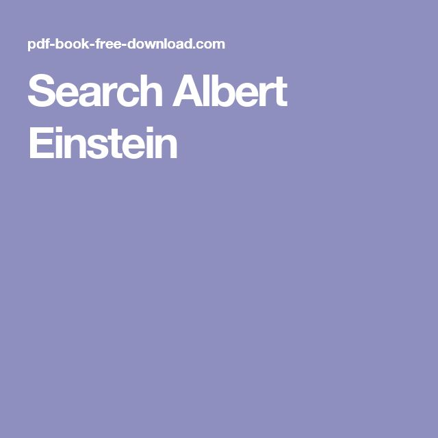 Search Albert Einstein