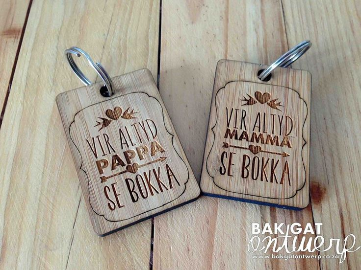 Bamboo personalised key rings
