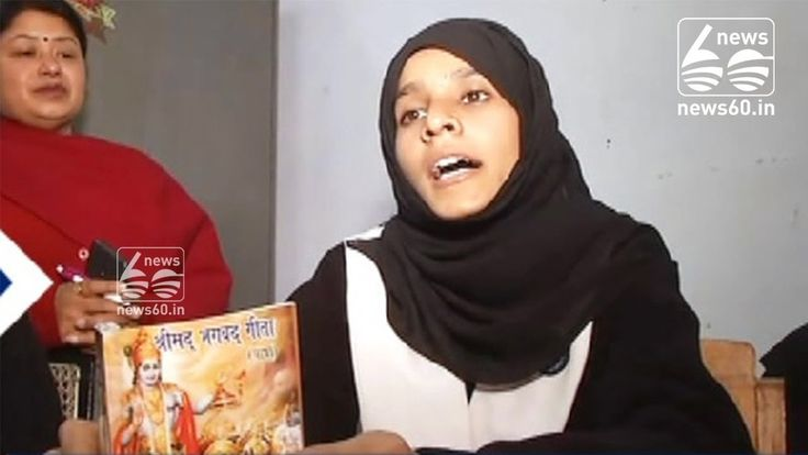 Inspired by PM Modi and Yogi Muslim girl Afreen Rauf wins Gita recitatio...