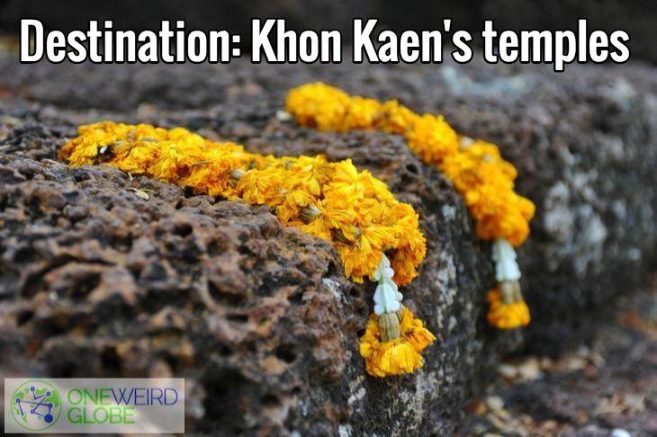 Destination: Khon Kaen's temples - http://www.oneweirdglobe.com/2014/05/random-pictures-some-khon-kaen-temples/