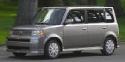I don't get why the Toyota Scion XB has earned such a soft spot in the hearts of the usually design conscious youth market. It's 2 boxes stuck together with four little wheels on the bottom - this is the car you draw when you're 3.