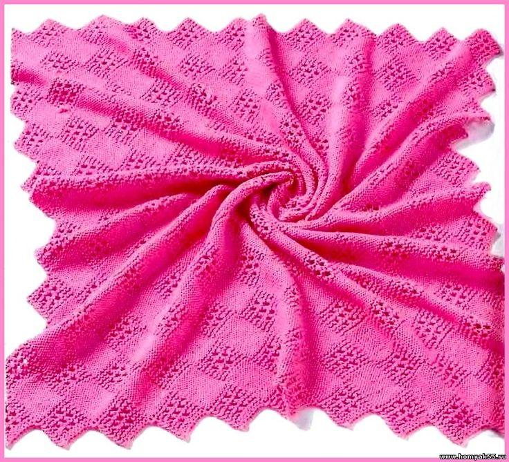 розовое покрывало с ажурными квадратами