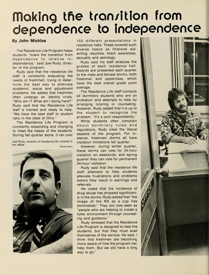 """Spectrum Green Yearbook, 1977. """"Making the transition from dependence to independence"""" :: Ohio University Archives"""