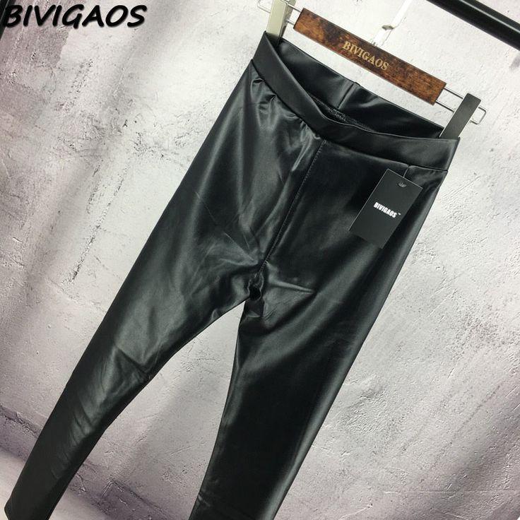 Bivigaos женские Штаны из искусственной кожи Высокие эластичные леггинсы талии не трескается Тонкий кожаные леггинсы флисовые брюки Модные женские