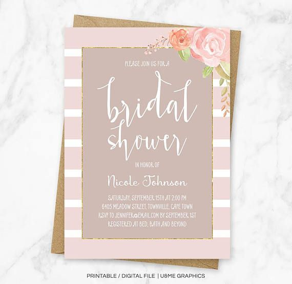 Blush Bridal Shower Invitation Blush Striped Shower
