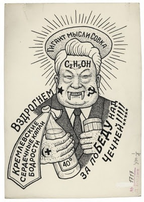 Danzig Baldaevm, Russian Criminal Tattoo