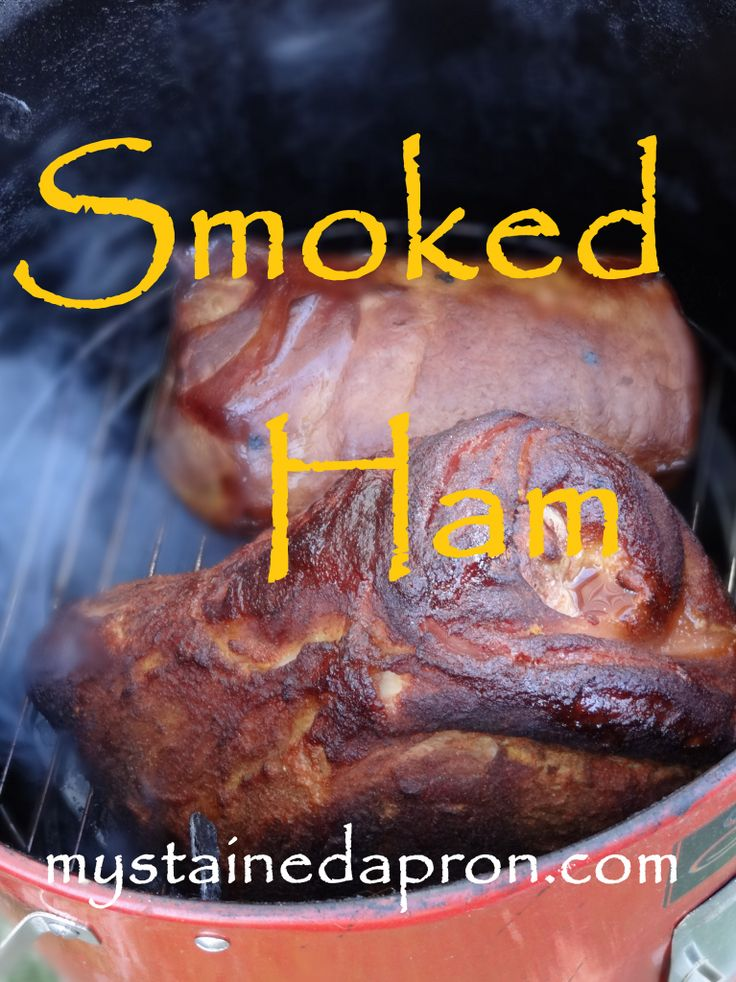 how to cook an already smoked ham