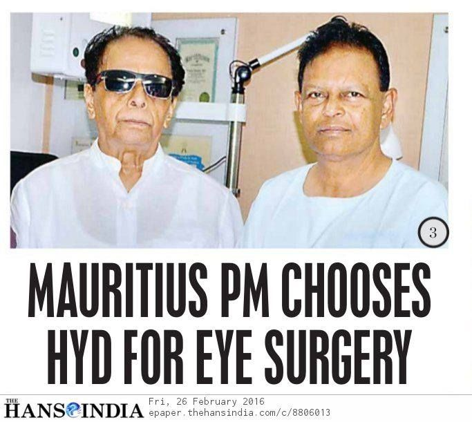 Prime Minister of Mauritius Mr Anerood Jugnauth underwent cataract and glaucoma surgery at Maxivision Super Speciality Eye Hospital. Mr Jugnauth chose Maxivision, as the hospital has best medical facilities & advanced technologies