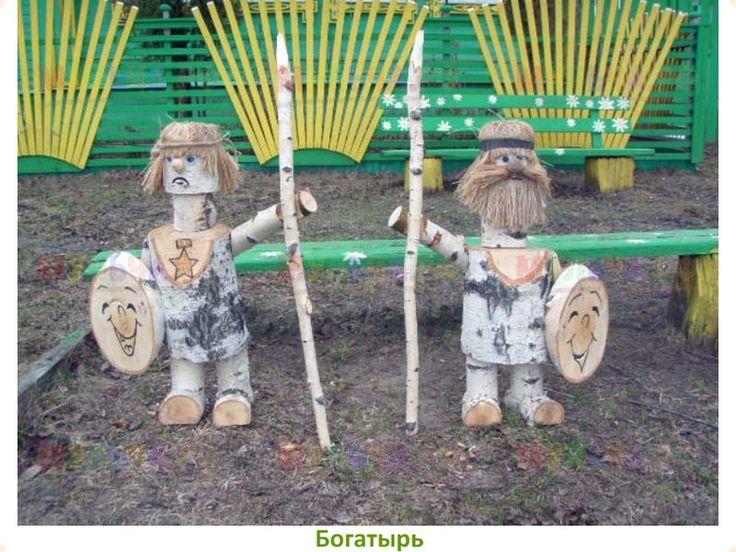 Садовые, ландшафтные миниатюры - Садовые миниатюры, скворечники - купить у производителя Мульча.рф