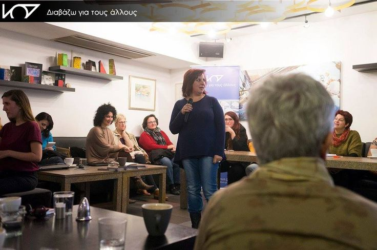 Οι εθελοντές μοιράστηκαν μαζί μας τα συναισθήματα που δημιουργούν οι δράσεις μας!!