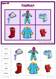 Род существительных | Грамматические игры