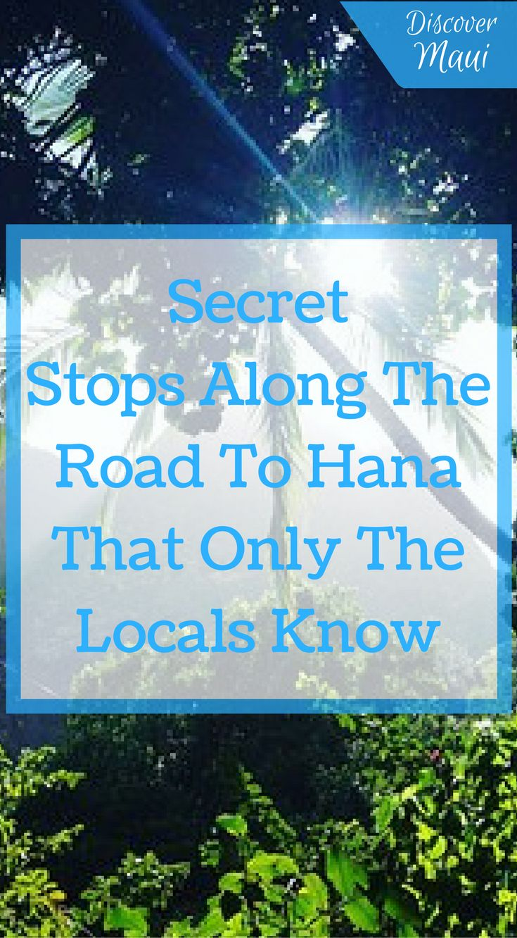 Secret stops along the Road To Hana that only the locals know. Click to discover the hidden stops along the Road To Hana, Maui at http://www.divergenttravelers.com/road-to-hana-adventure-of-a-lifetime/