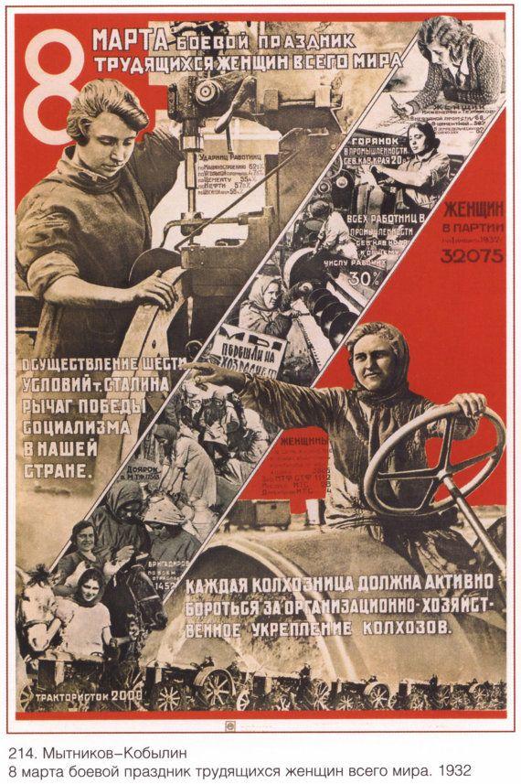 Propaganda Soviet posters Lenin Soviet union 477 by SovietPoster