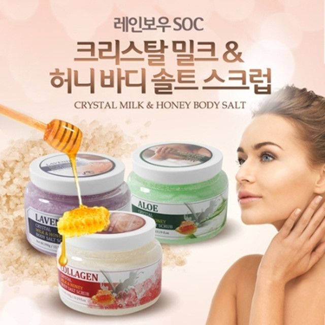 [SOC] Crystal Milk & Honey Body Salt Scrub(390g)