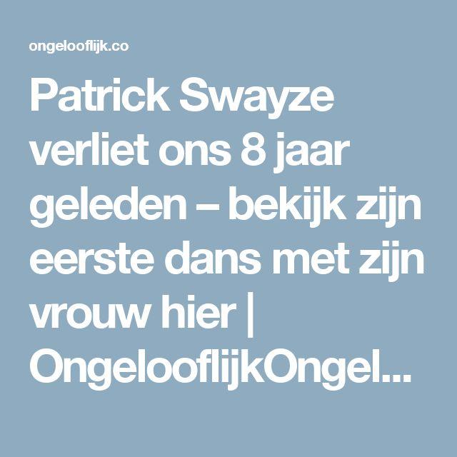 Patrick Swayze verliet ons 8 jaar geleden – bekijk zijn eerste dans met zijn vrouw hier | OngelooflijkOngelooflijk