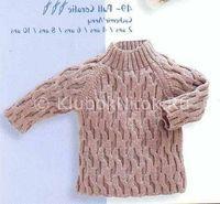 Клёвый свитер   Вязание для детей   Вязание спицами и крючком. Схемы вязания.