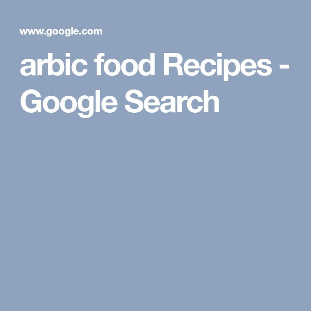 arbic food Recipes - Google Search