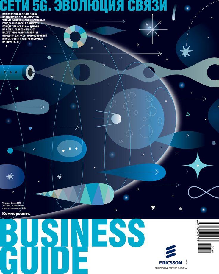 Maria Zaikina | bg_cover_5G | 5G networks, my cover for Kommersant BUSINESS GUIDE №24, 16.06.2016, kommersant.ru/apps/102715