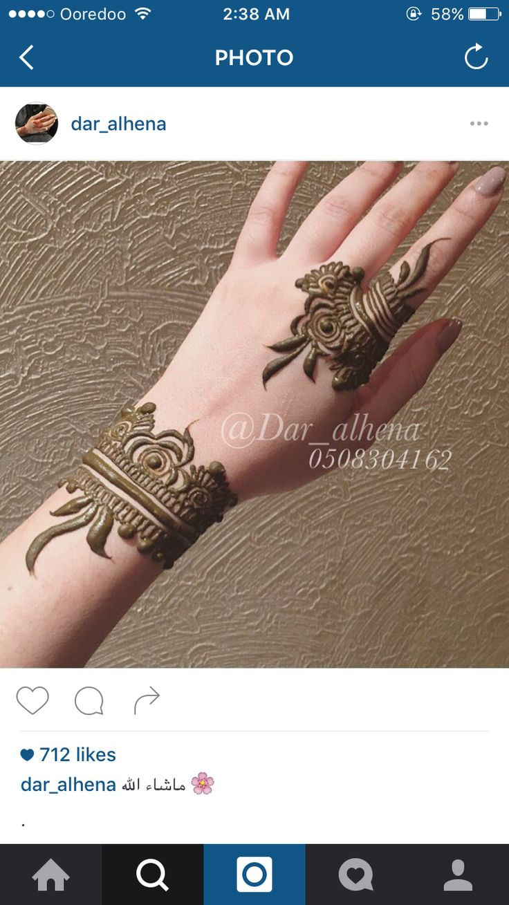 1000 Images About Mehandi On Pinterest