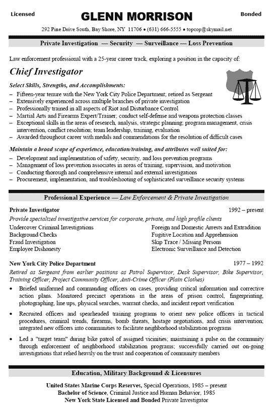 sample resume police officer position security officer cover
