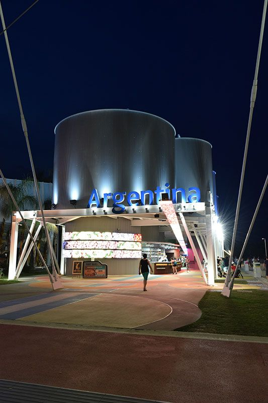 Argentina Pavilion by night at Expo Milan 2015 #raiexpo #expo2015 #italy #milan #worldsfair #argentina