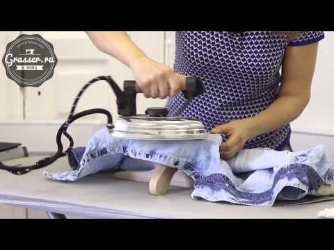 Профессиональные приспособления для влажно-тепловой обработки. Обучение кройке и шитью. - YouTube
