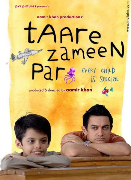 on my favourite movie taare jamin par Taare zameen par actor darsheel safary is all grown up and has  a favourite  among movies, television and theatre he said, at the end of the.