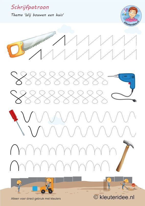 Schrijfpatroon, thema huizen bouwen, kleuteridee, Writing pattern free printable: