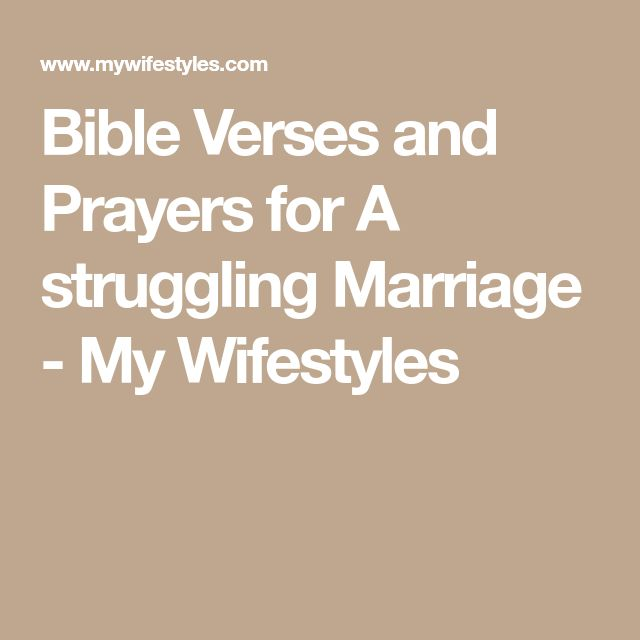 how to find a wife bible verses