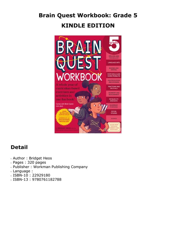 EpUb Brain Quest Workbook Grade 5 Workbook, Good books