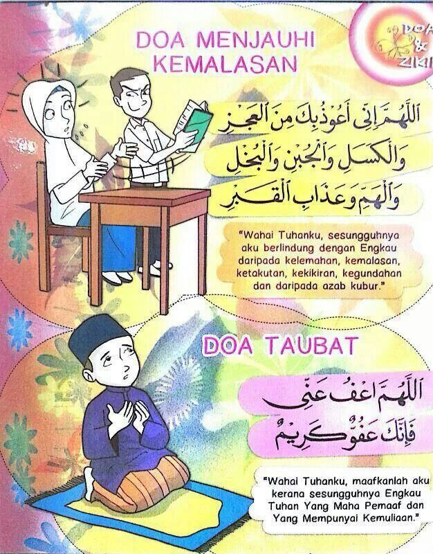Doa Menjauhi Kemalasan & Doa Taubat