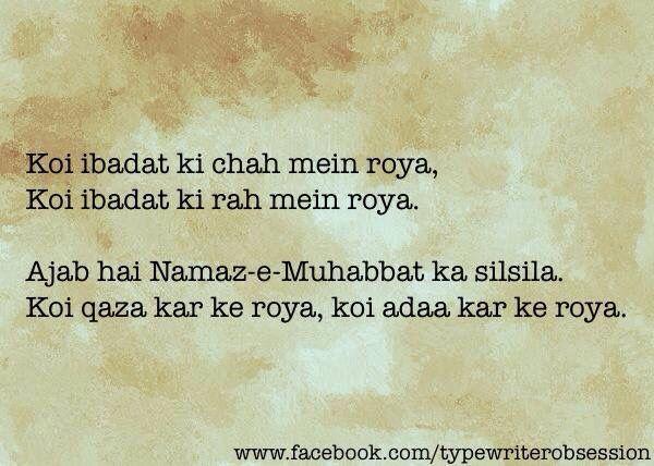 #UrduPoetry