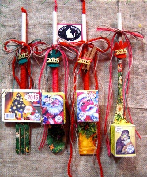 Μοναδικά χειροποίητα ημερολόγια από το ''Κάτι Όμορφο'' ! Ξύλινη κουτάλα ζωγραφισμένη με χριστουγεννιάτικες παραστάσεις και το ημερολόγιο του 2015.  Για ένα δώρο που θα ξεχωρίσει!