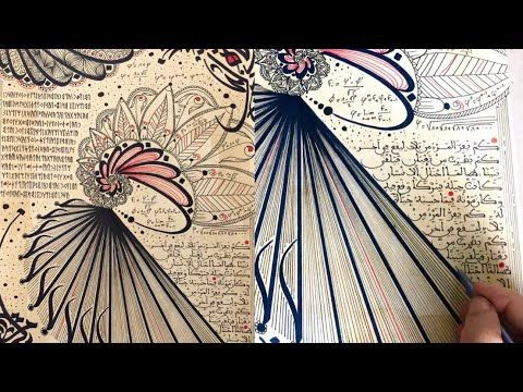 Sacred Geometry Arabic Calligraphy And Tangle Patterns By Sami Gharbi Youtube Sacred Geometry Tangle Patterns Geometry