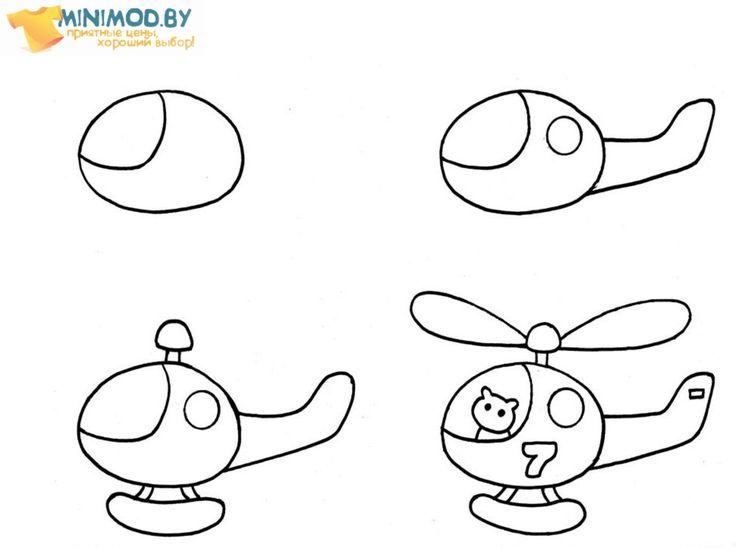helikopter tekenen met kleuters
