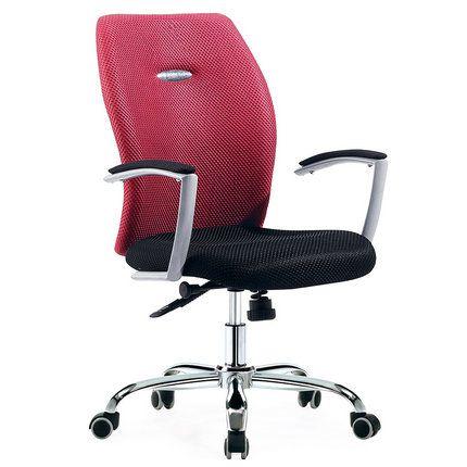 Guangzhou CIFF Medium Back support lift swivel office chair fabric chair staff seats / ergonomic chair  sc 1 st  Pinterest & Guangzhou CIFF Medium Back support lift swivel office chu2026 | New ...