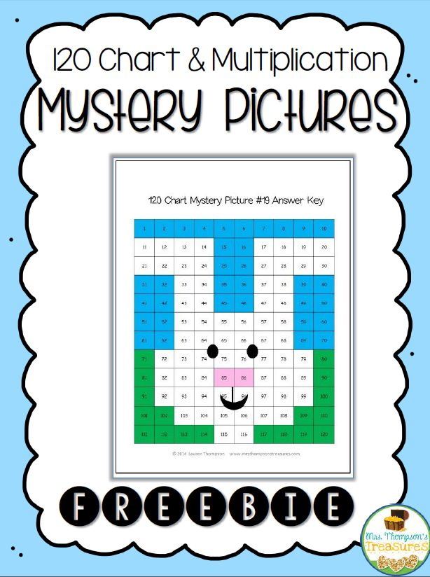 120 chart and multiplication mystery picture FREEBIE! Part of the Facebook fun & free hop - March 27-29 only!