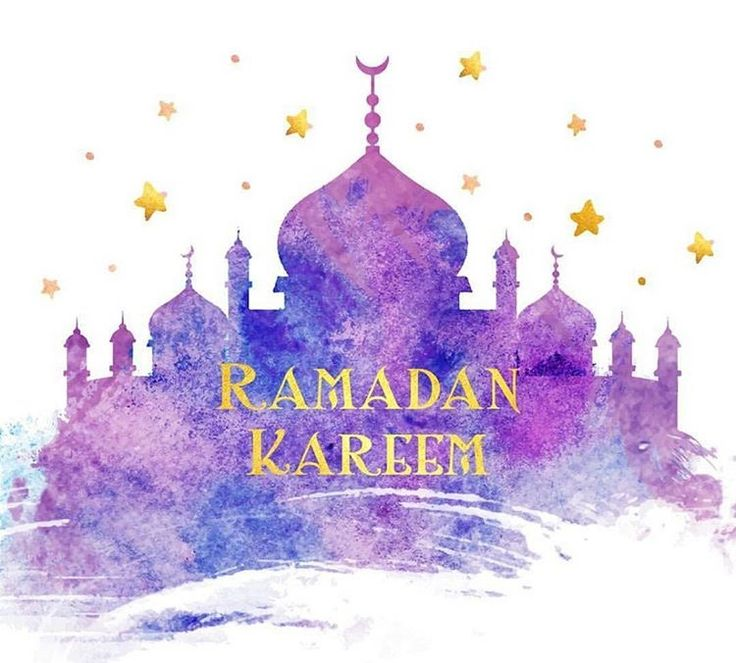 Ramadan mubarak to some one special who is stalking me every tym but dont text me due to her ego