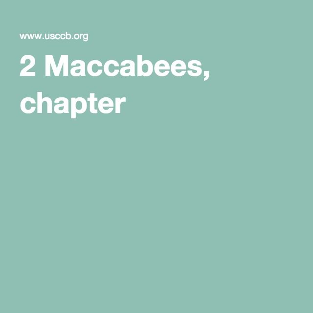 2 Maccabees, chapter 1