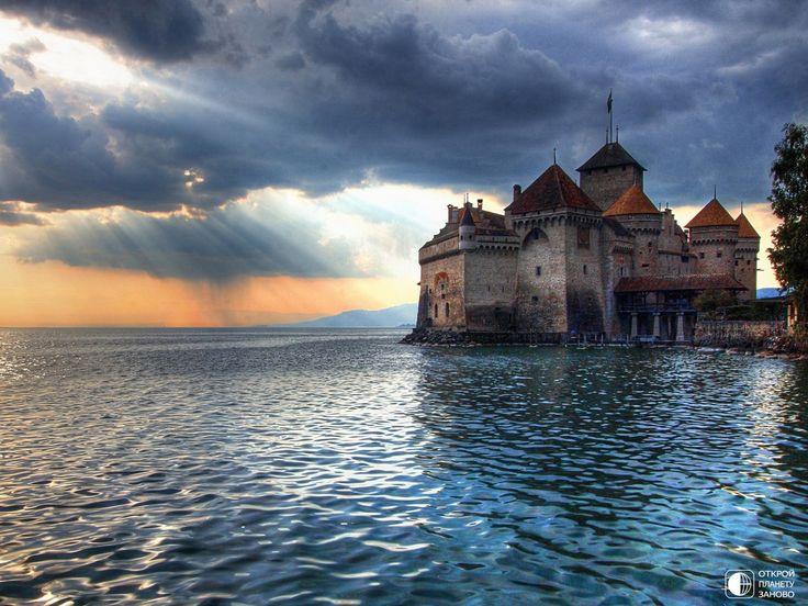 Шильонский замок - Путешествуем вместе