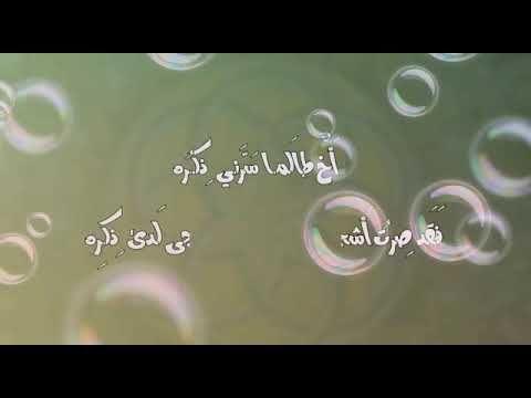 قصيدة ابي العتاهية بعنوان من القصر الى القبر ادا الاخ ظفر بن راشد النتيفات
