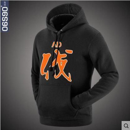 (HD110)Players Hoodie Hooded Men's Gamer Sportwear Men's Tops Casual Sweatshirt Men's Top Coat