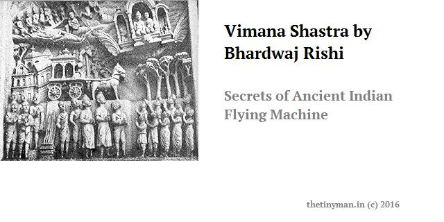 Vimana Shastra by Bhardwaj Rishi - Secrets of Ancient Indian Flying Machine