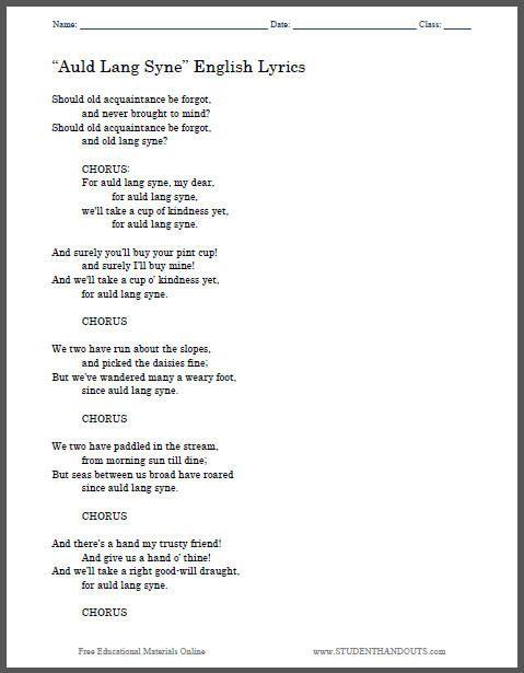 Sizzling image throughout auld lang syne lyrics printable