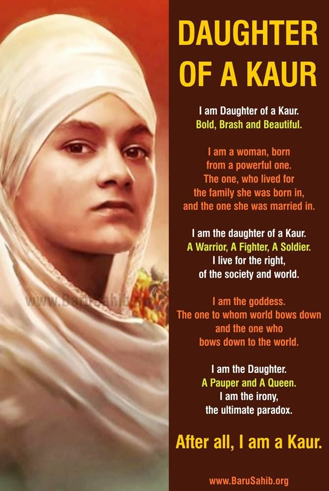 #BlessedtobeSikh Beautiful poem on being a Sikh Woman-S.Kaur I am Daughter of a…