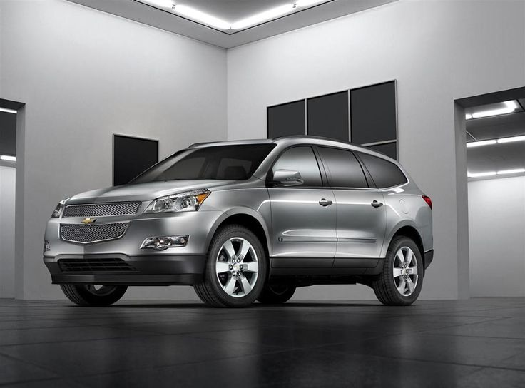 http://2017conceptcars.com - 2017 Chevy Traverse Release Date and Price