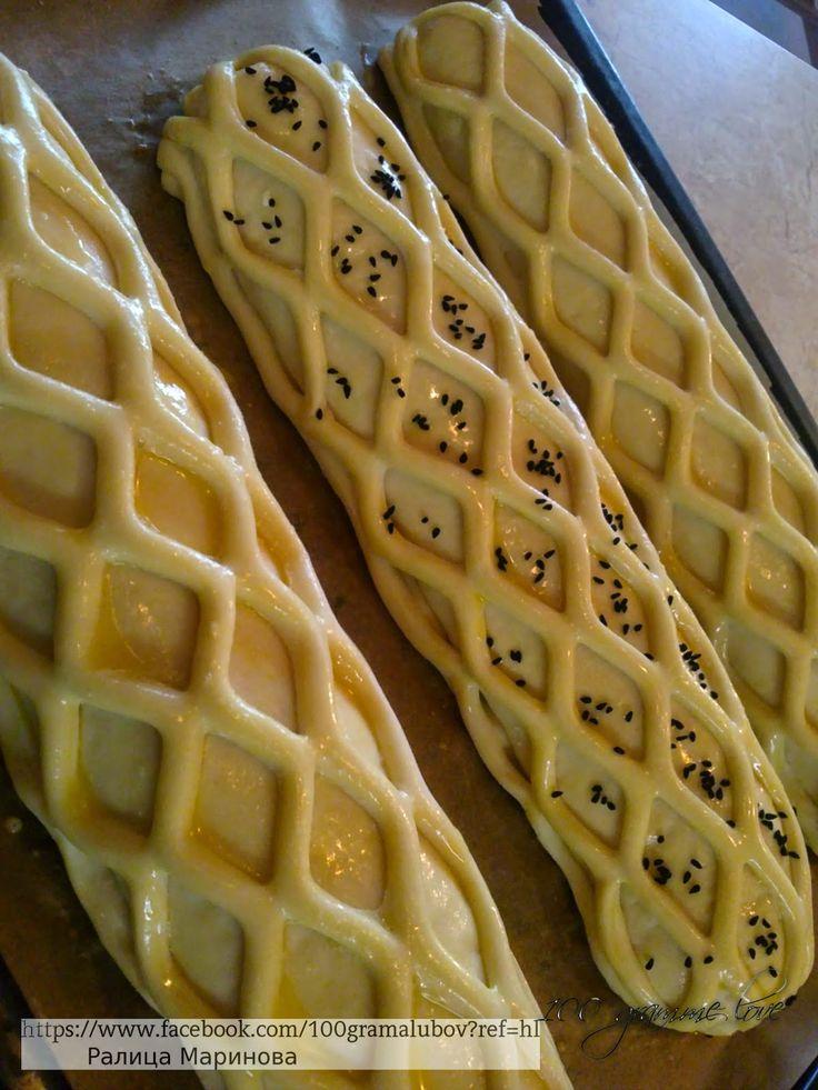 Щипка сол,шепа захар и 100 грама любов...от Ралица Маринова: Рула със сирене и…