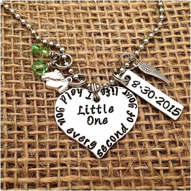 I Held You Every Second Of Your Life - Son - Daughter - Mom - This is a great gift for any mommy of an angel. hypoallergenic stainless steel -Swarovski Crystal - hand stamped - Remembrance - Memorial - Infant Loss - Miscarriage - Loss - Death - personalized - custom - small business - SIDs Awareness - Pregnancy Loss Necklace - Angel Wing - Baby Feet - keepsake - Angel Babies - Baby - Beautiful -  Encouragement -  Encourage - memory piece - help -  peace - grace - tears - recovering