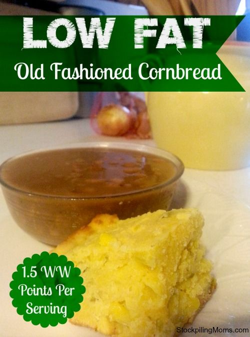 Low Fat Old Fashioned Cornbread - only 1.5 WW plus points!
